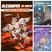 ALX Gecoverd LQ 03